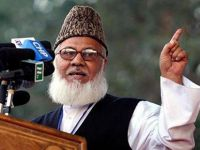 Execution of Maulana Nizami Strongly Condemned by ICNA