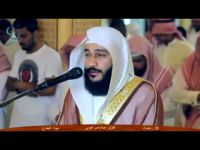 What a great recitation by ustaz  Abdurrahman Ausi